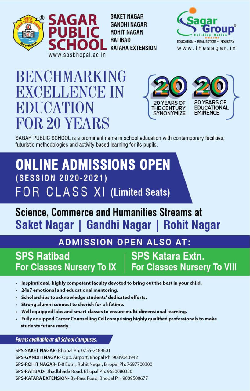 admissions open, admission in cbse schools, admission procedure, online school admission form