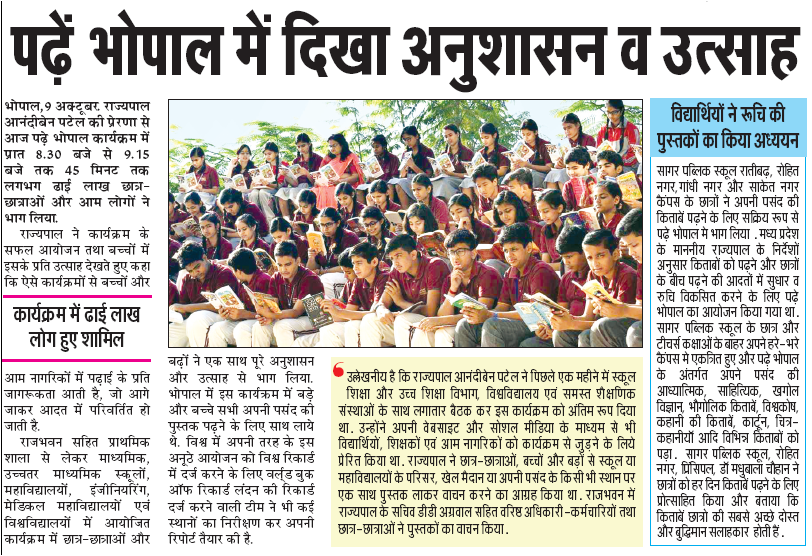 best cbse schools in mp, list of top schools in bhopal