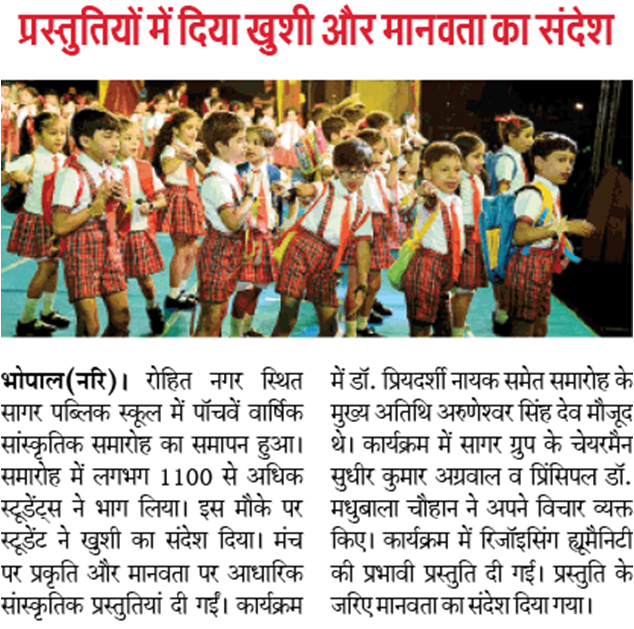 top cbse schools in bhopal, top cbse schools in mp